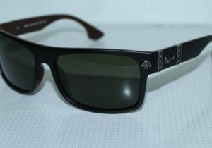 Sun glasses Matrix Polarized PM 08274 c-A675-136-C24 N025