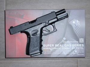 Airsoft Airsoft Glock-KJ23 Metal Version GBB