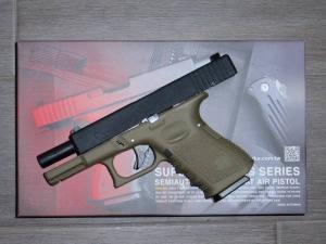 Airsoft Airsoft Glock-KJ23 OD Metal Version GBB