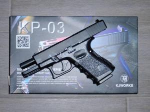 Airsoft Airsoft Glock-KJ32C GBB black