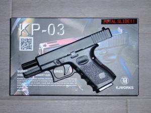 Airsoft Airsoft Glock-KJ32C Metal Version GBB