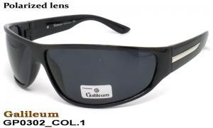 Sun glasses Galileum polarized GP0302 c-1 sports