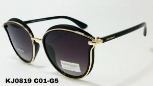 Sun glasses Katrin Jones polarized KJ 0819 c01-G5 women