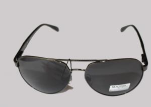 Sun glasses Matrix Polarized PM 8442 c-2-91