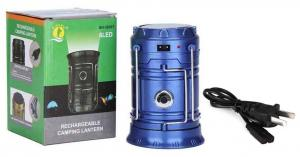 rechargeable camping lantern SH-5800T