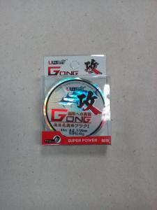 Line Gong fluoro carbon 0.10 mm 50 m