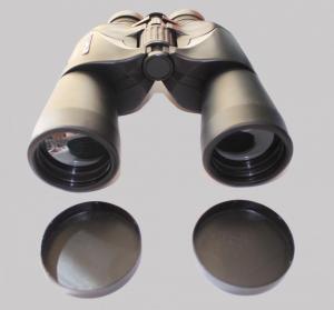 Binocular 10x50 DPSI