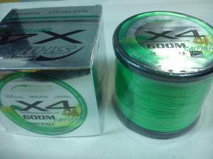 Line Mistrall Shiro Catfish Silk X4 0.50 mm 600 m Braided Line