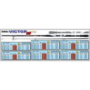 Rod Siweida Victor Spin 100-250 gr 2.70 m