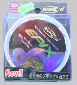 Line Rainbow Epix 0.60 mm 150 m