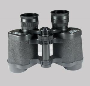 Binocular Baigish 8x30 with leather case