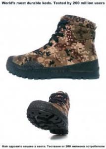 Hunting shoes Sneakers digital camo brown N41