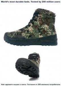 Hunting shoes Sneakers digital camo green N44