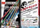 Rod Siweida King Kong Carbon Spin 2.70 m